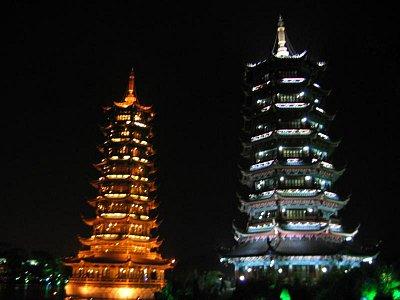 Guilin - noční pohled 2 (nahrál: admin)