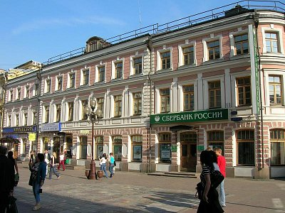 Ulice Arbat (nahrál: admin)