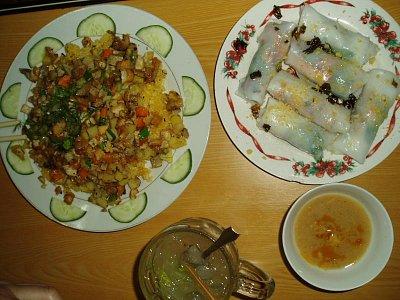 Vietnamské speciality (nahrál: admin)