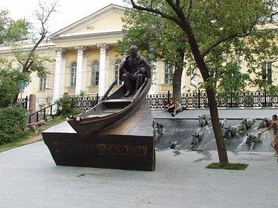 památník na Okružním bulváru  (nahrál: Kamil Hainc)