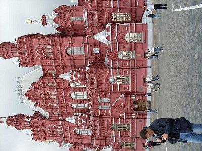 Rudé náměstí (nahrál: H. Kubíková)