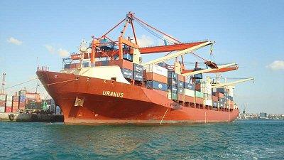 Istanbul-přístav (nahrál: Hana Konrádová)