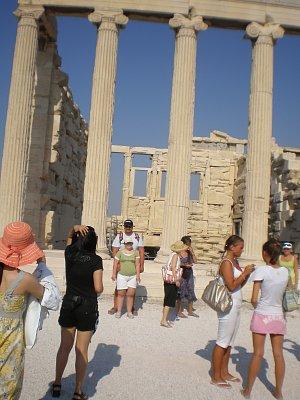 Ateny 2008